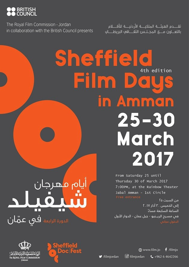 Sheffield Film Days poster.jpg