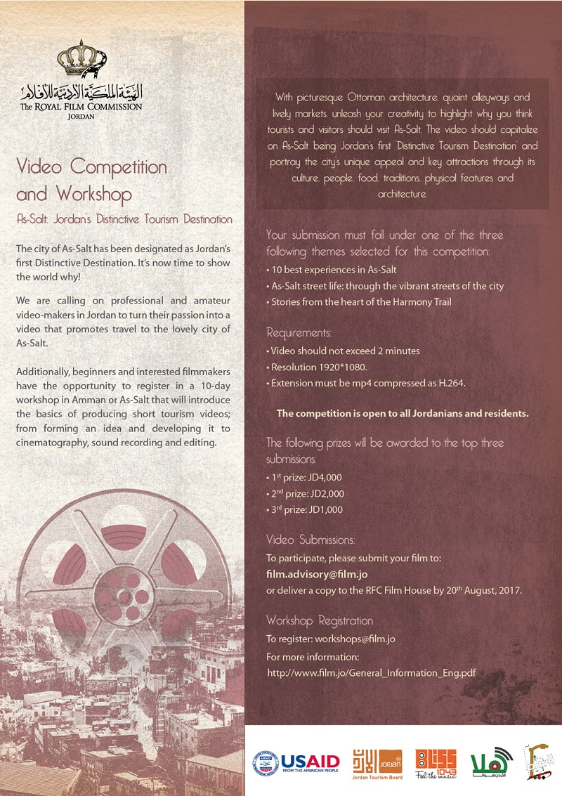 The Royal Film Commission Jordan | Call for participation